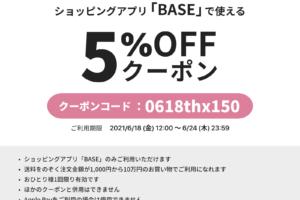 ご利用感謝キャンペーン☆全品5%オフ!/ノンカフェインハーバルコーヒー・ティーチーノ